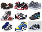 Обувь для мальчиков подростков