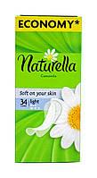 Ежедневные прокладки Naturella Camomile Light - 34 шт.