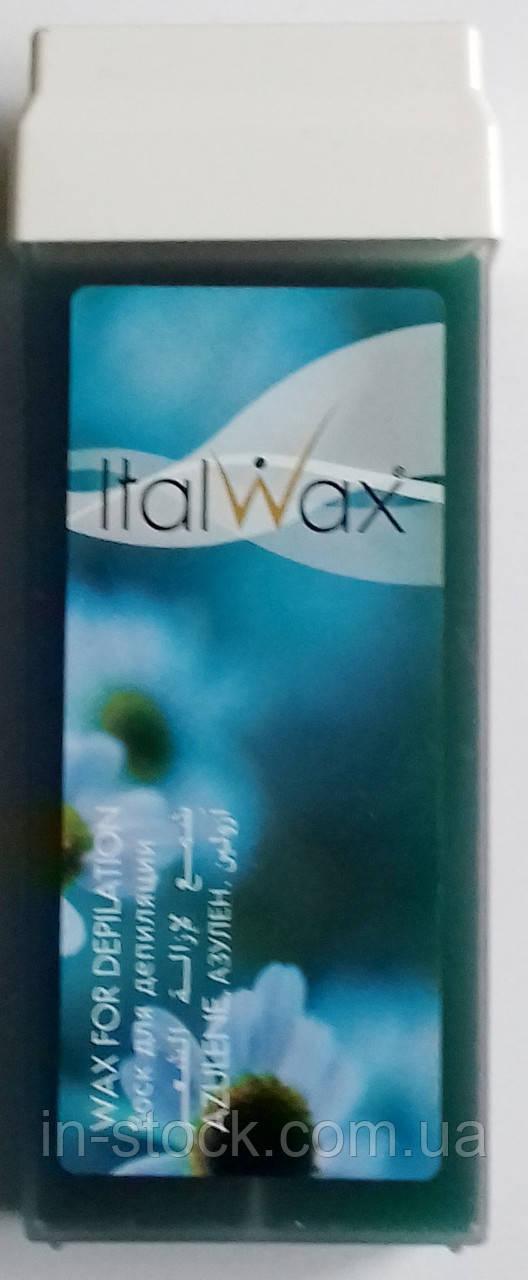 Воск для депиляции в картридже Ital Wax Азулен