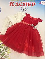 Нарядное красное платье с болеро р.3 года
