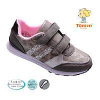 Легкие на пене кроссовки том.м детские подростковые для девочки ТМ ТомМ 35-38