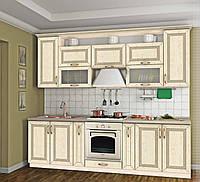 """Кухня """"PRESTIGE"""" 2.6 м"""