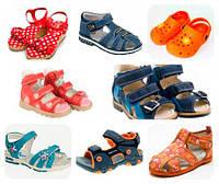 Цена детской обуви