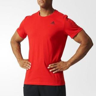 Футболка спортивная, мужская adidas Performance - Ess tee - AB6303 адидас