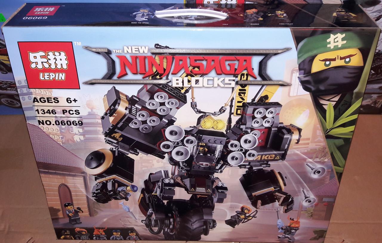 Конструктор Lepin 06069 Ninjago Movie Ниндзяго Муви Робот землетрясений Коула 1346 деталей