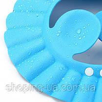 Козырек шапочка для мытья головы с защитой для ушей 7064, фото 2