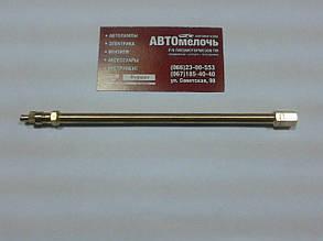Подовжувач вентиля вантажного 180 мм латунний