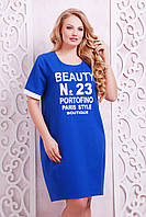 Стильное летнее женское платье-туника батал 54, 56, 58, 60 р.Платье большых размеров.Жіноче нарядне плаття