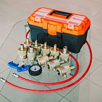 Оборудование для ремонта стоек амортизаторов, 10 насадок