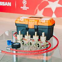 Насадки для ремонта стоек амортизаторов 7 шт, оборудование для автосервиса