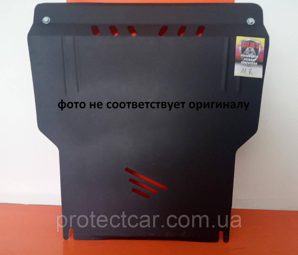 Защита двигателя Chevrolet CAPTIVA