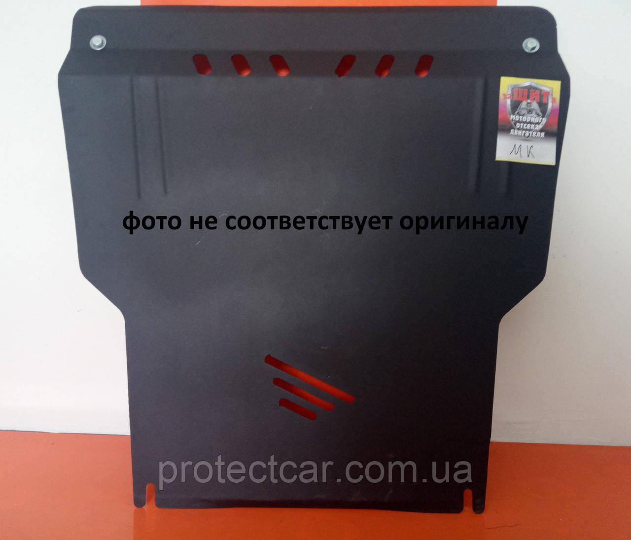 Защита двигателя Chevrolet Captiva (2006-2011)