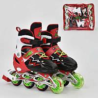 Детские раздвижные ролики Bеst Rollers А 24759 / 1220 р. 34-37, красный