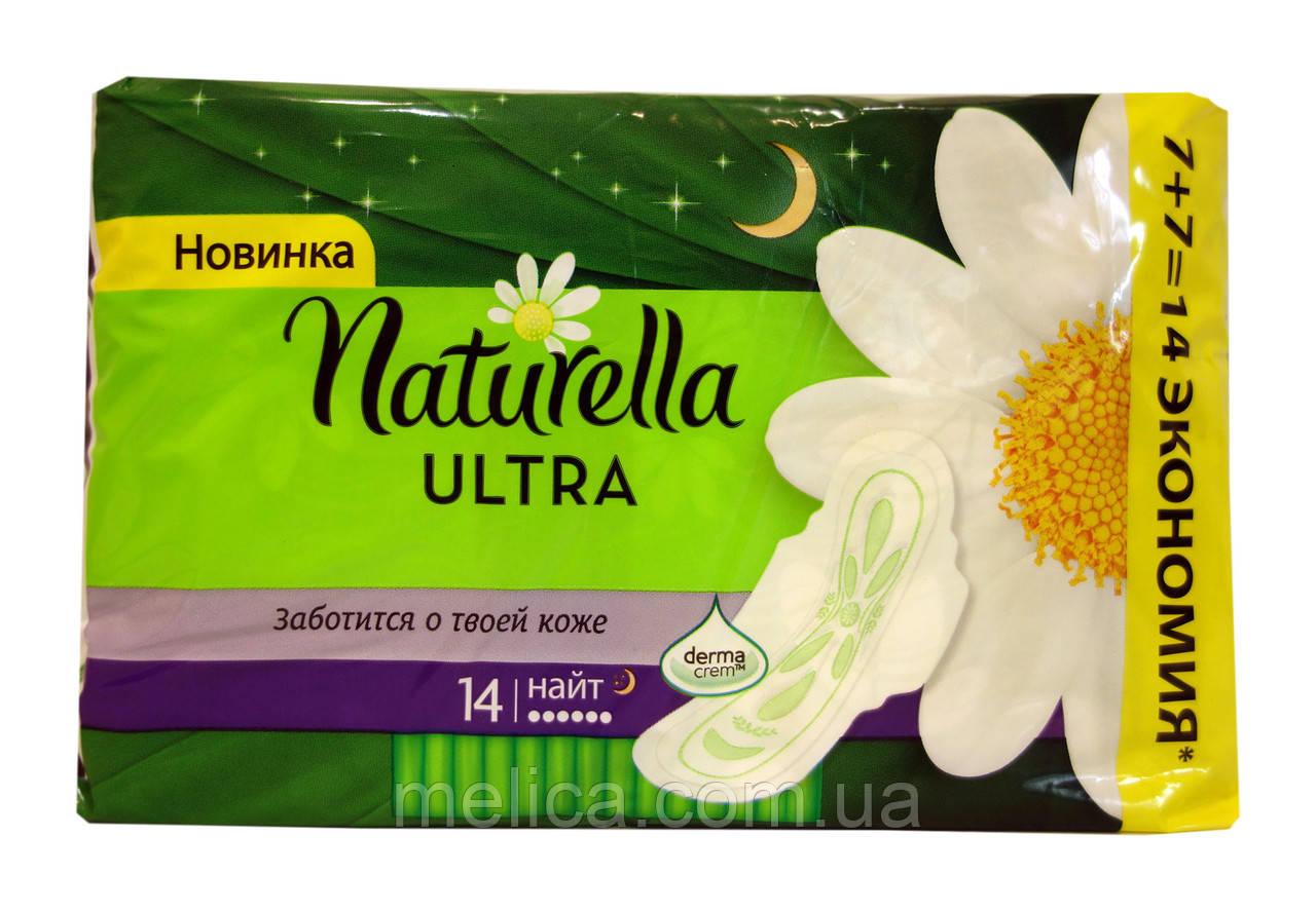 Гигиенические прокладки Naturella ULTRA DUO Camomile Night (6 к.) - 14 шт.