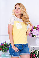 """Блуза """"Эмили"""" (желтый), фото 1"""