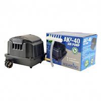 Аэратор AquaKing AK²-40, мембранный компрессор, аэратор для пруда, водоема, септика, УЗВ