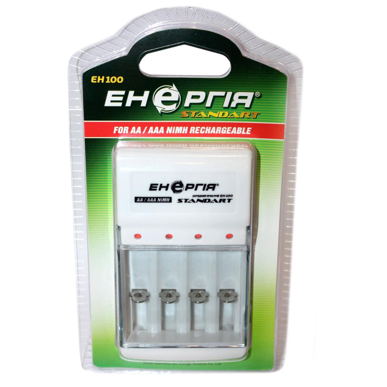 Универсальное зарядное устройство Энергия ЕН-100