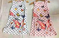 Платье сарафан для девочек  98/ 128 см