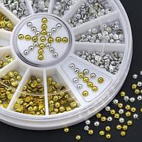3D жемчуг для дизайна ногтей (золото+серебро)