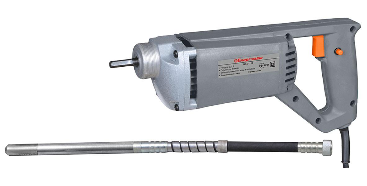 Вибратор для бетона (1,5м вал в комплекте) Енергомаш БВ-71115