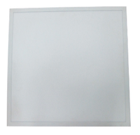 Светильник ДВО Panel 40-001 УХЛ4 600х600 (4000К, 5000К, 6000К), фото 1