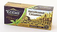 Чорний чай у фільтр-пакетах «Edems English Breakfast», 25ф/п