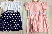 Платье нарядное   для девочек  1 / 5 лет