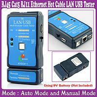 Кабельный тестер M726AT LAN RJ45 RJ11 USB  - черный + синий kys0411