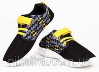 Кроссовки для мальчиков оптом,Disney, 26-33 рр.,арт.860-709, фото 2