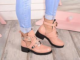 Осенние ботинки в стиле Michael Kors. Пудра