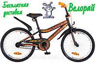 """Детский двухколесный велосипед 20 дюймов 20"""" Formula Race 2018 от 6 до 11 лет"""