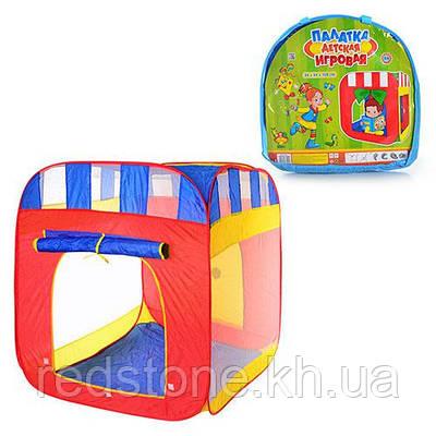 Палатка детская игровая M 0505 (куб) в сумуке