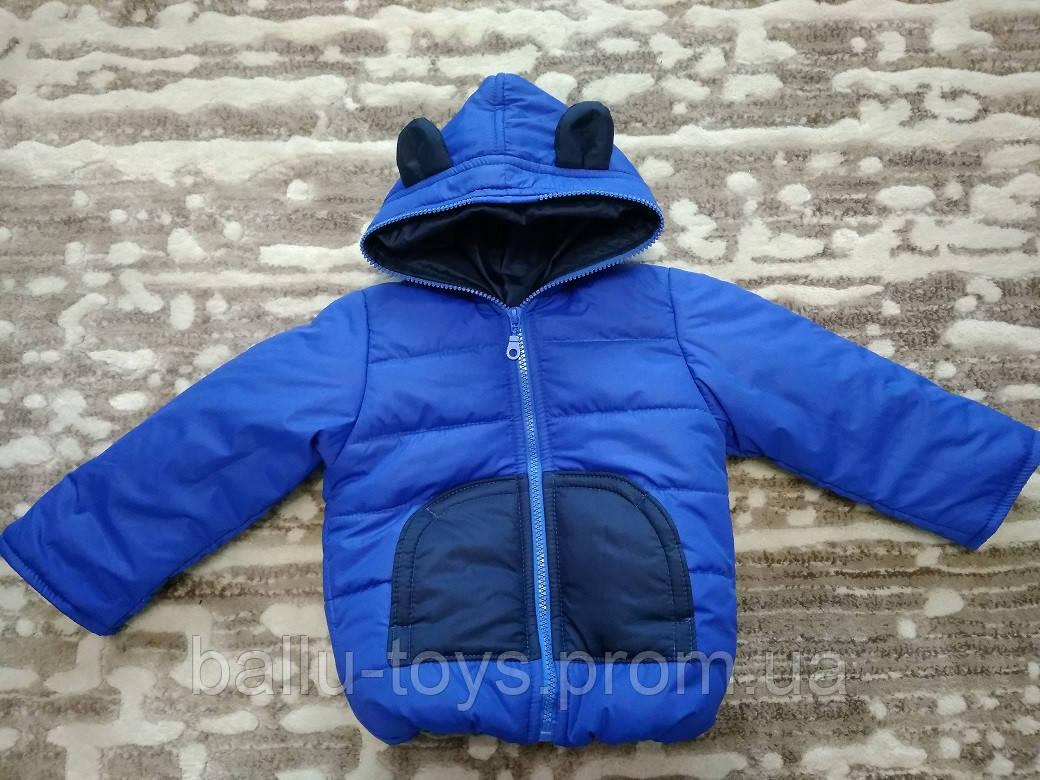 Детская куртка демисезонная Gery (1-3 года)