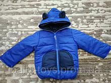 Детские курточки демисезонные (1-3 года)
