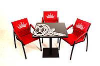 Мебель для кафе ПАРМА ЛЮКС - для кафе, баров, ресторанов, летних площадок