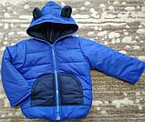 Детская куртка демисезонная Gery (1-3 года), фото 4