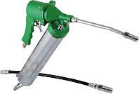 Шприц для смазки пневматический с металл. трубкой (150мм) и гибкимшлангом (300мм)