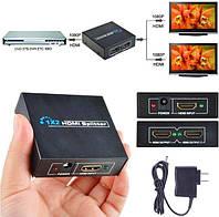 Сплиттер телевизионный разветвитель 4K HDMI 1x2 порта  Сплитер с блоком питания 1 на 2