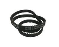 Ремень зубчатый 3M-213-9  |R080