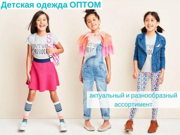 ee12bbfd156b «Baby Land» в Одессе покоряет своими выгодными и удобными условиями  сотрудничества, которые позволяют нашим клиентам ни в коей мере не  ограничивать своих ...