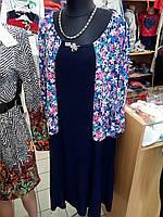 Платье женское р.54 - 58