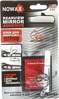 REARVIERW MIRROR ADHESIVE 0,4ml + 0.6ml, клей двокомпон. для монтажа зеркала заднего вида