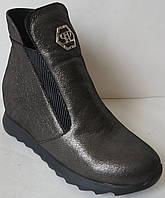 Philipp Plein! женские ботинки скрытая платформа Филипп Плейн кожа никель