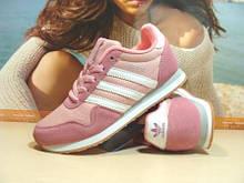 Кросівки жіночі Adidas Haven (репліка) рожеві 36 р.