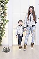 Женская куртка бомбер плотная плащевка серебро Размер: 42-44, 44-4648-50 52-54