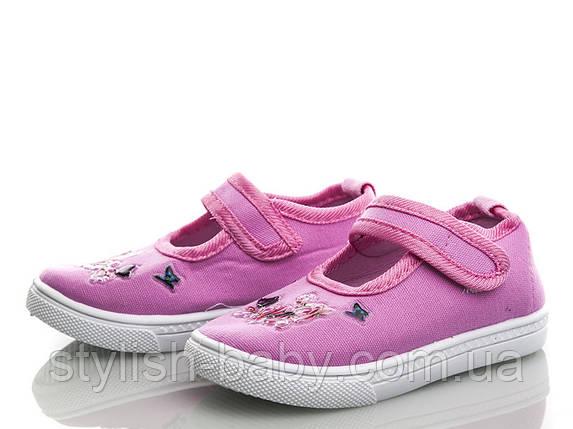 Детская обувь оптом. Детские кеды бренда Bluerama для девочек (рр. с 21 по 26), фото 2