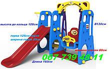 Детский игровой комплекс TB-201 синяя, зеленая
