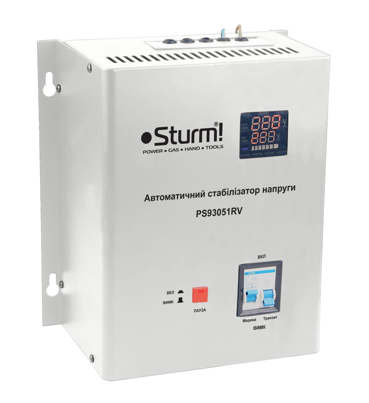 Электромагнитный стабилизатор напряжения купить цены на сварочные аппараты в уфе