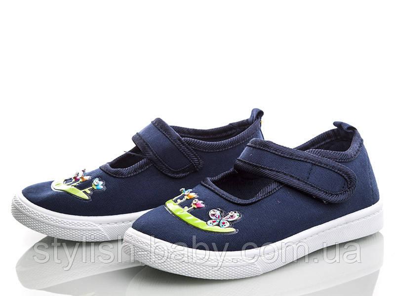 Детская обувь оптом. Детские кеды бренда Bluerama для девочек (рр. с 26 по 31)