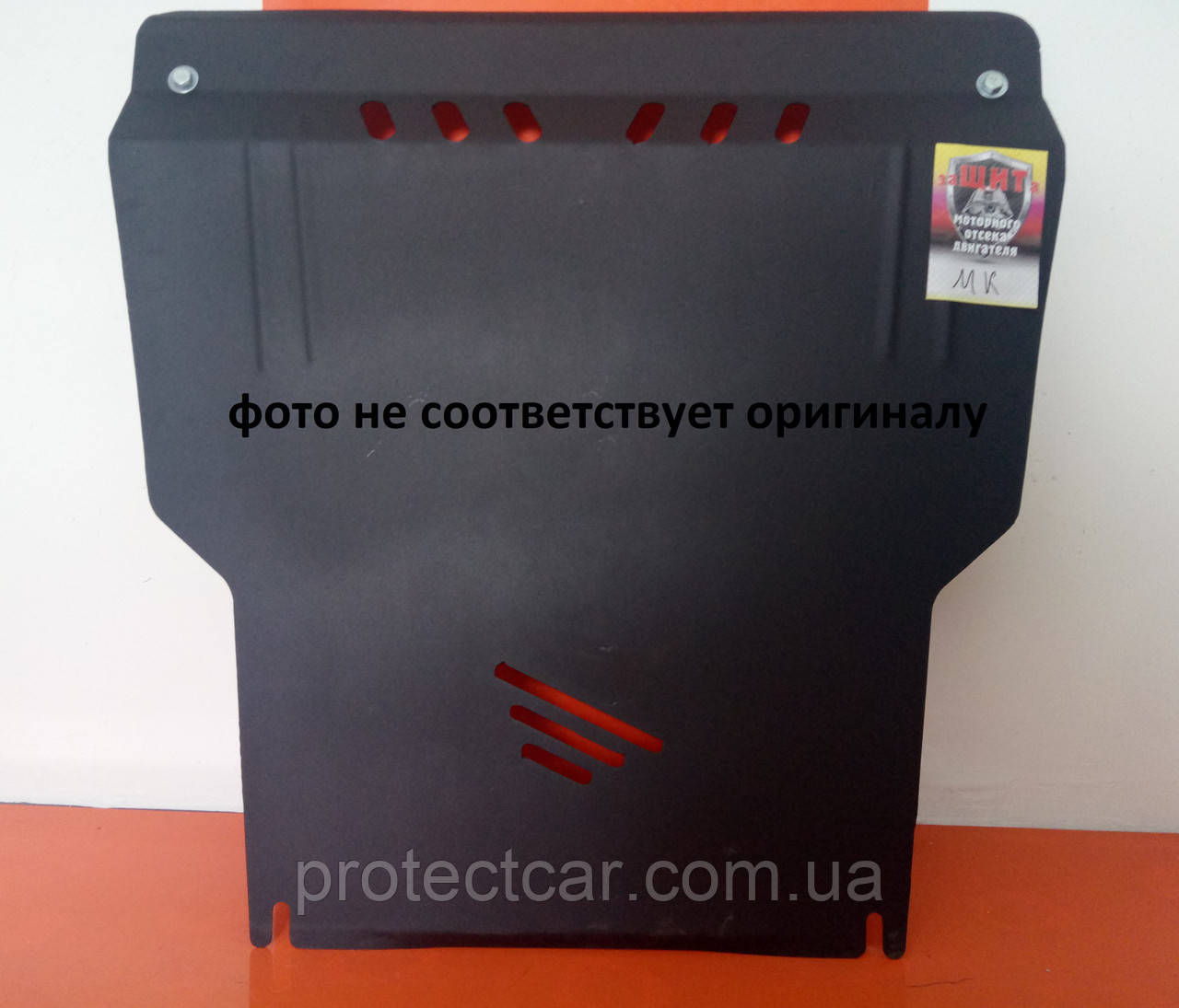 Защита двигателя BYD F3